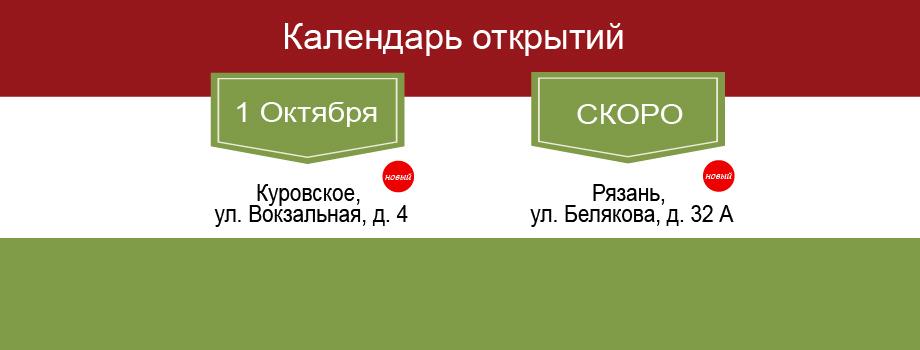 Медицинская книжка в Протвино недорого официально цао